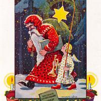 Dresdner-Handelsbank,-Werbung-für-Sparbuch-als-Weihnachtsgeschenk,-Künstler-Hellmuth-Götze-(Dresden)