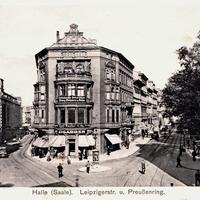 Halle- Saale  -Werbung-für-Kaufm -Privat-Schule-Franz-Wehmer