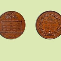 Nürnberg Medaille Zur Erinnerung an das 50 Jährige Jubiläum der Handeslschule 1884